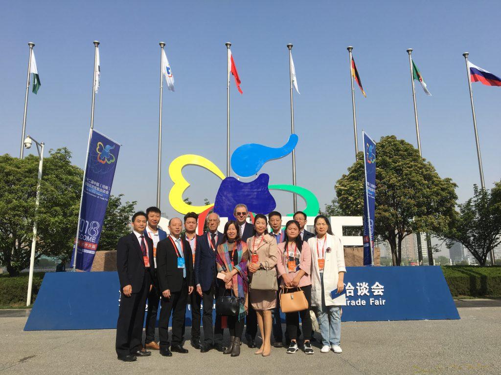 部分团员参加第十二届中国(河南)国际投资贸易洽谈会开幕开幕式