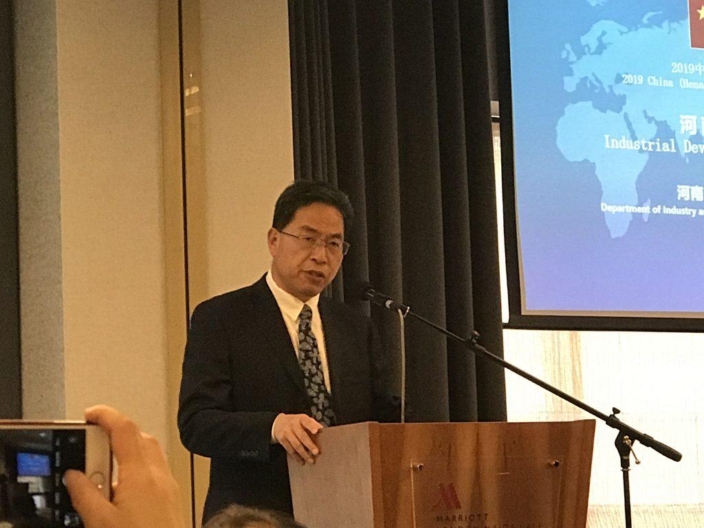 河南省工业和信息化厅对外交流合作处 任伟军